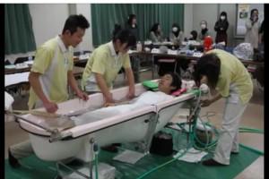 訪問入浴介護研修