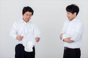 omutukaigo_r